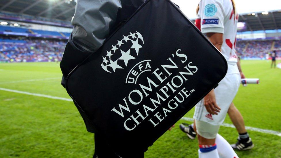 دوري الأبطال النسائي الأوروبي