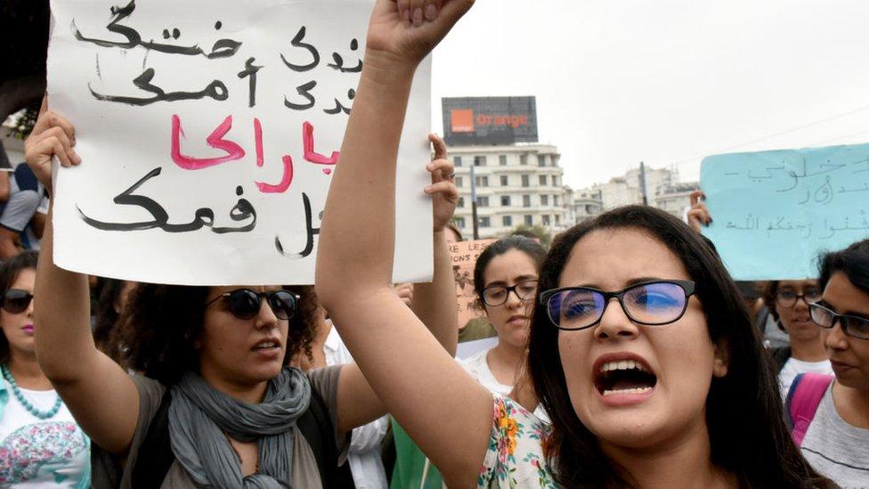 مظاهرة في الدار البيضاء ضد التحرش - آب/أغسطس 2017 بعد جريمة الاعتداء على فتاة في حافلة من قبل مجموعة مراهقين.