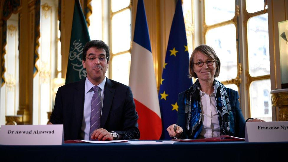 وزيرة الثقافة الفرنسية ونظيرها السعودي