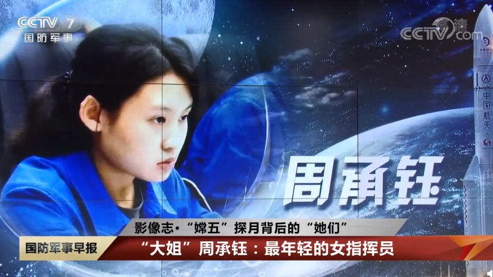 Los medios estatales chinos han publicado numerosas imágenes de Zhou Chengyu.