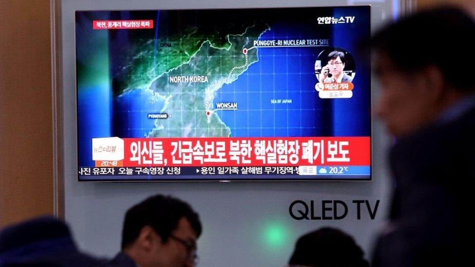 Imagen de TV surcoreana.