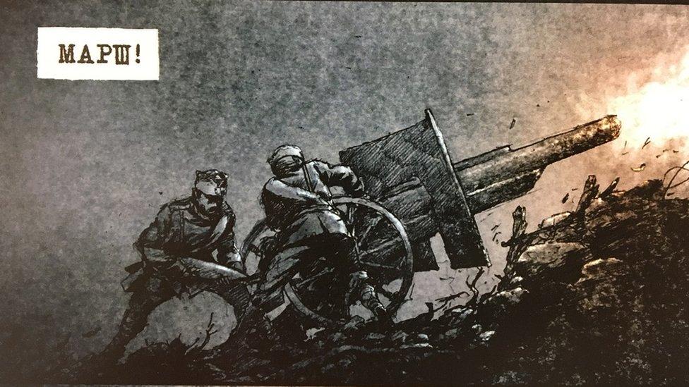 Iscrtani košmari srpskih vojnika u Prvom svetskom ratu