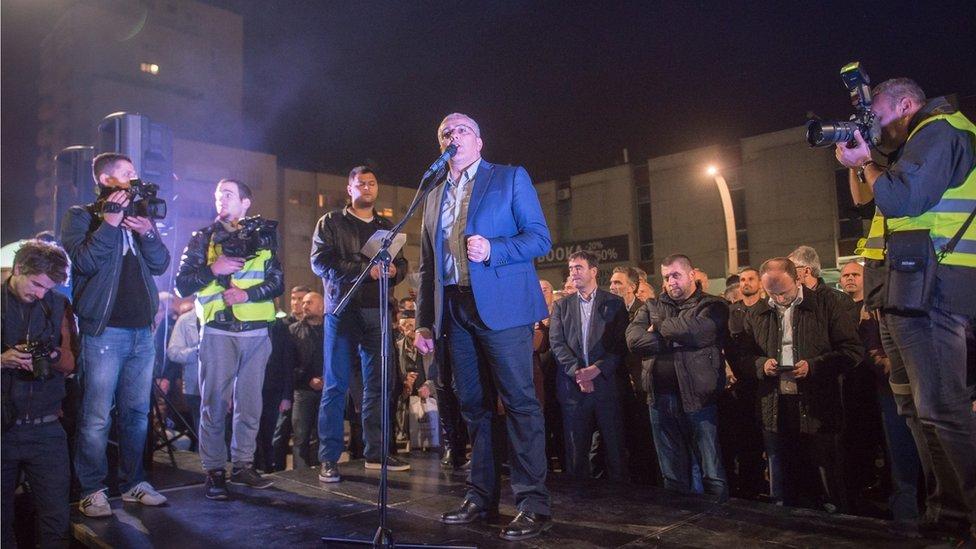 Podgorica, 15. novembar 2015.