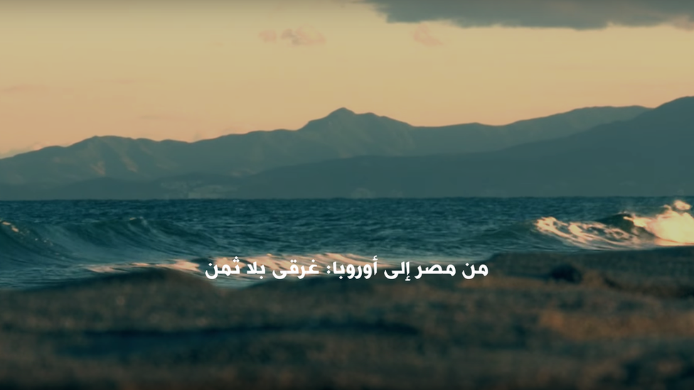 من مصر إلى أوروبا: غرقى بلا ثمن