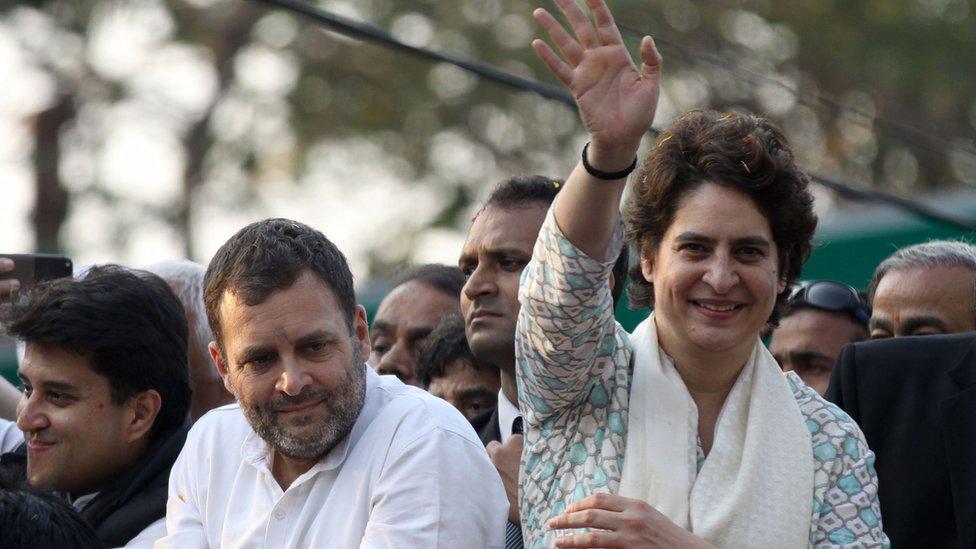 प्रियंका-राहुल के बदले अंदाज़ से क्या बदलेगी कांग्रेस की तक़दीर