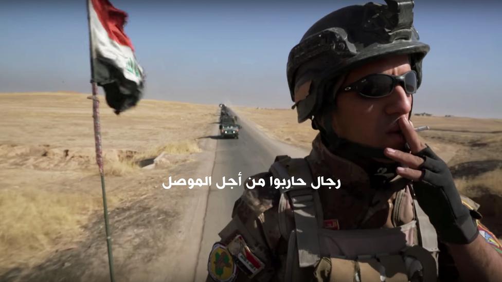 رجال حاربوا من أجل الموصل