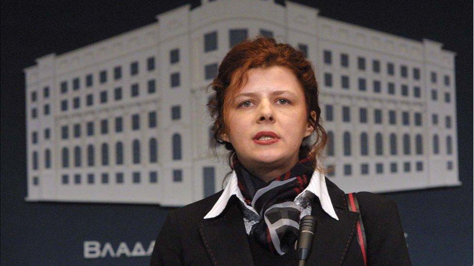 Beograd, 12. mart 2003.