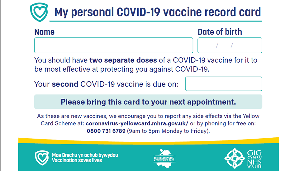 Vaccination card
