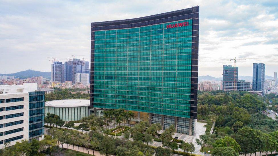 Oficinas de Huawei en Shenzhen