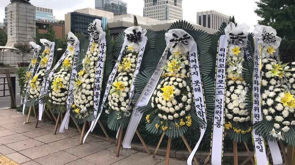 Shrine to Han Sung-ok in Seoul
