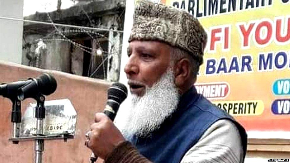 कश्मीर: अनंतनाग में चरमपंथियों ने की BJP नेता की हत्या