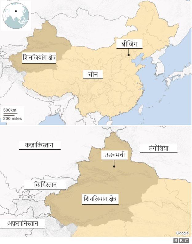 चीन का शिनजियांग क्षेत्र