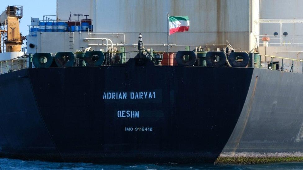 السلطات في جبل طارق رفضت طلبا أمريكيا آخر بالتحفظ على الناقلة