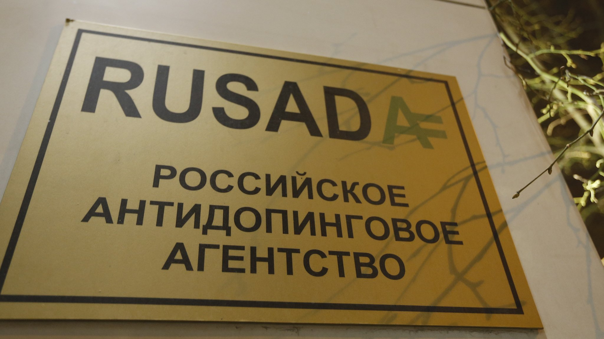 'Lifting Russia doping ban would be catastrophic'