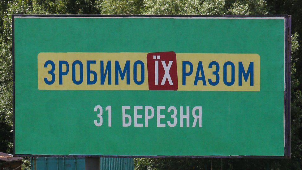 Блог Пономарева: чи коректно казати