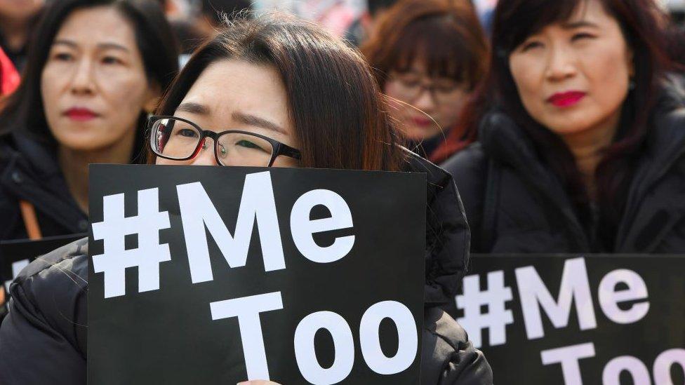 Skup pokreta #MeToo u Južnoj Koreji