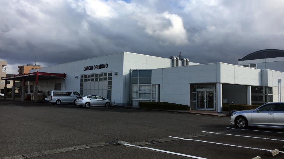 Daiichi Orimono's factory