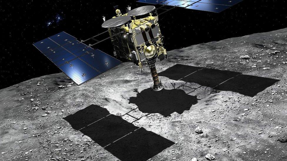 Астрономи обстежують космічний об'єкт у формі пельменя