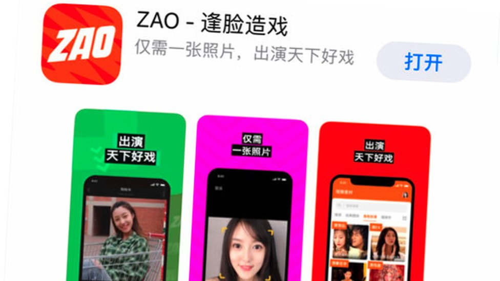 The Zao offering in the app store