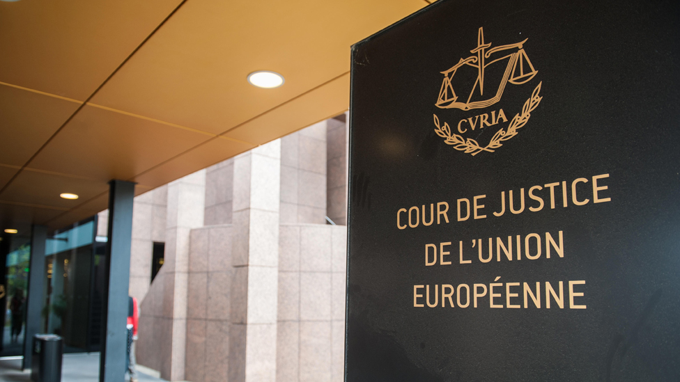 Entrance to the ECJ building in Luxembourg
