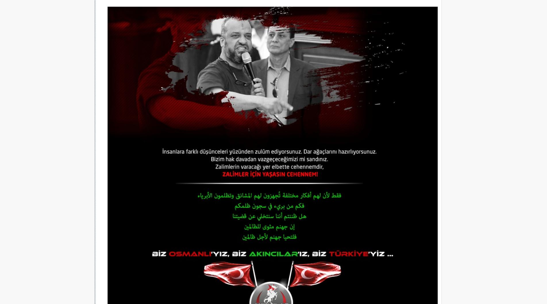 الصفحة الرئيسية لموقع وكالة أنباء الشرق الأوسط المصرية عند قرصنته