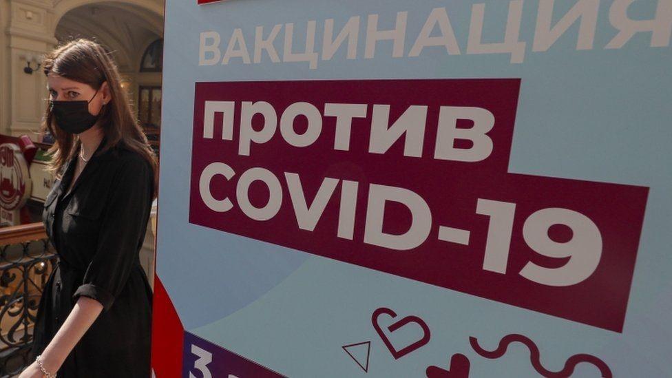 حالات الإصابة تزداد في روسيا.