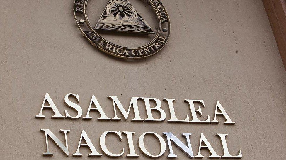 Sede de la Asamblea Nacional en Managua.