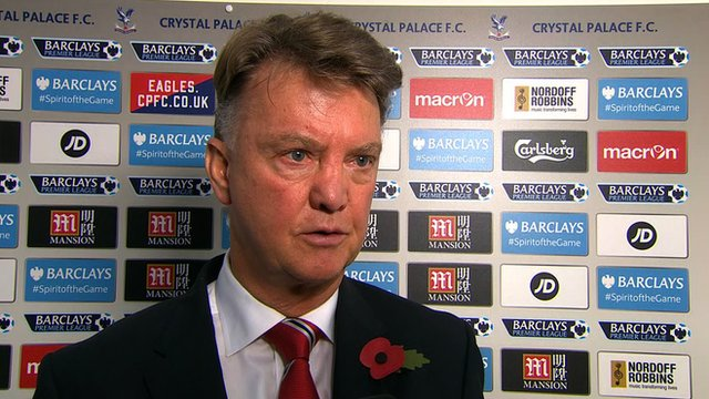 Crystal Palace 0-0 Manchester United: Louis van Gaal - Lack of goals a big concern