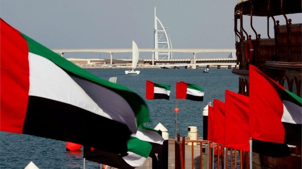 دولة الامارات