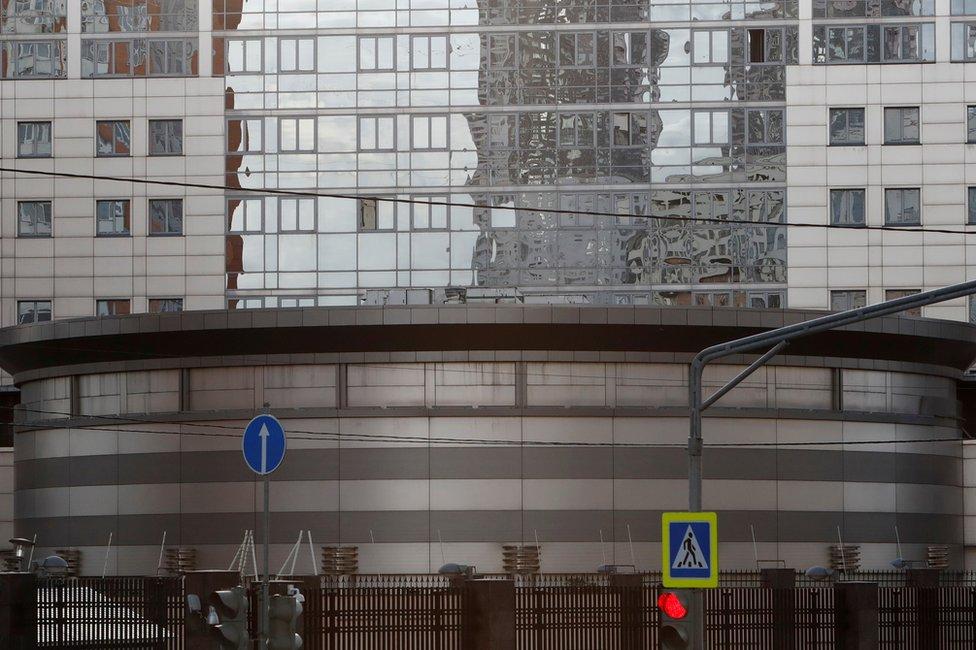 مقر مديرية المخابرات الرئيسية في موسكو