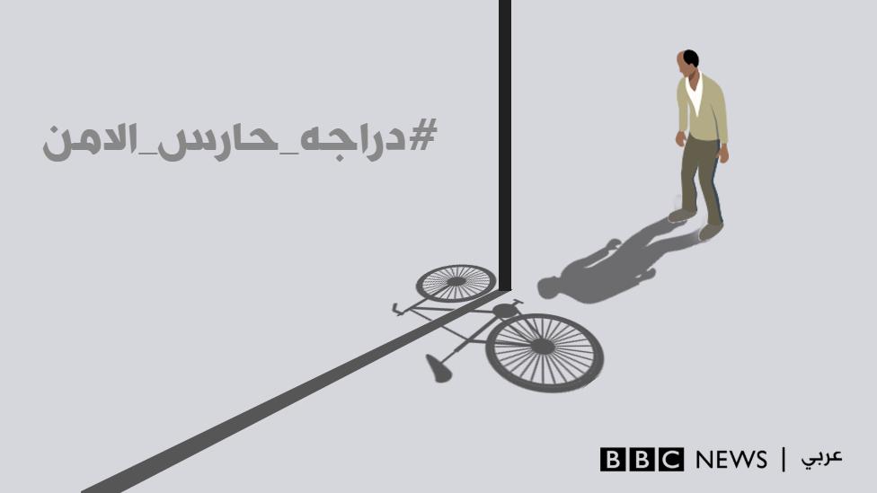 بكى سرقة دراجته فانهالت عليه الأموال