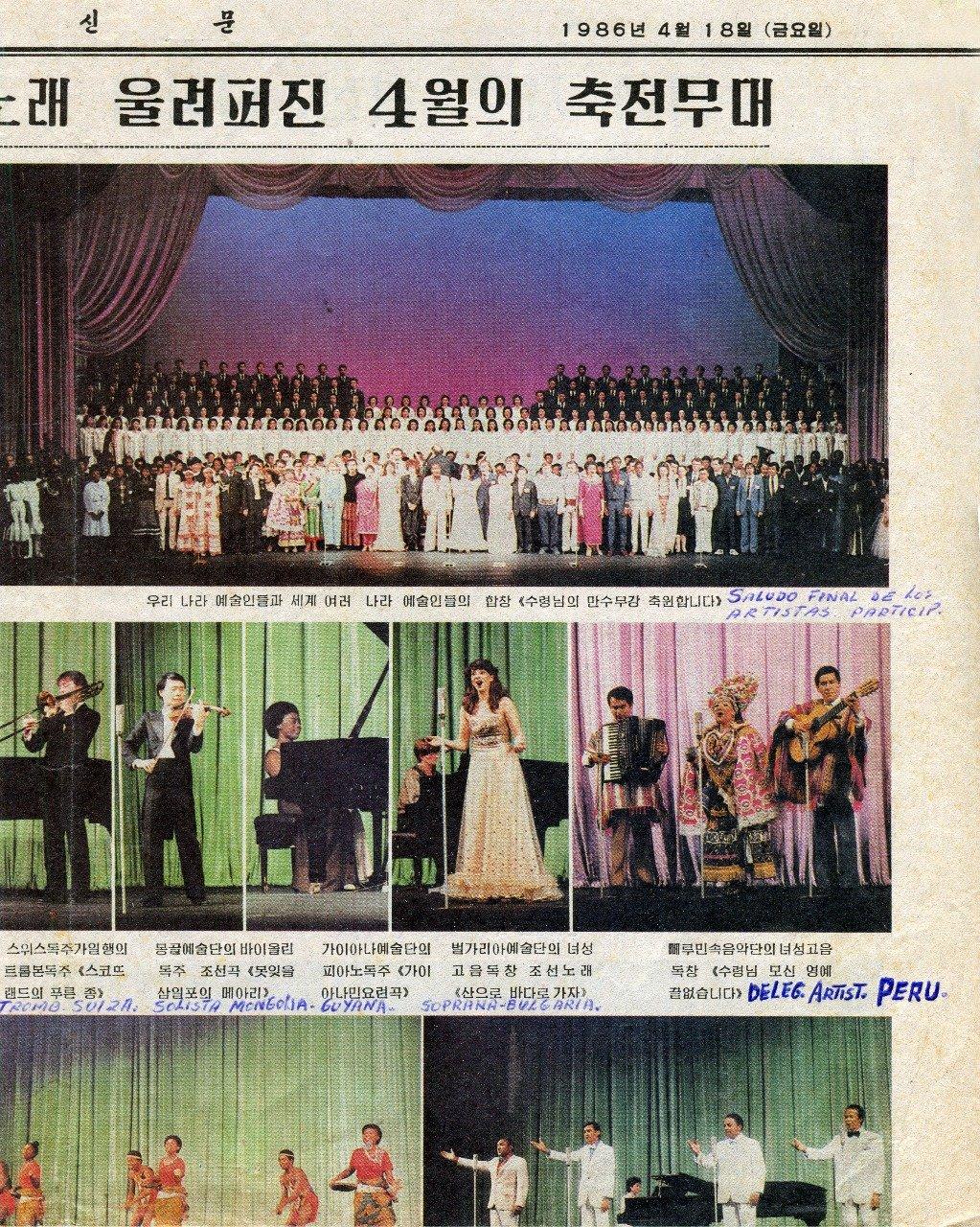 Recorte de un periódico de Pyongyang, de 1986, con una foto de Pastorita.