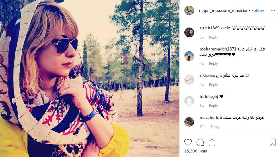 Iranian singer Negar Moazzam on Instagram