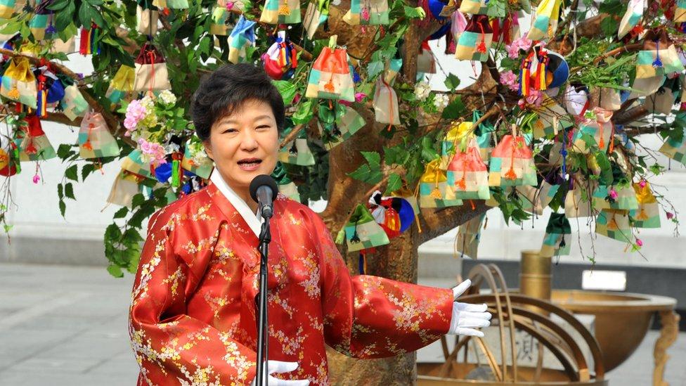 2013年樸瑾惠宣誓就職典禮