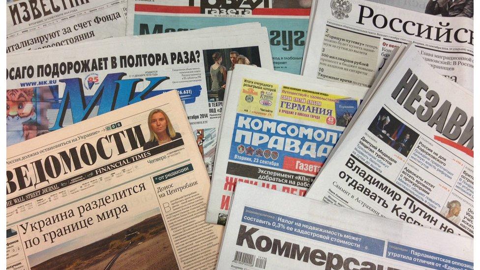 СМИ России: четвертый кризис власти