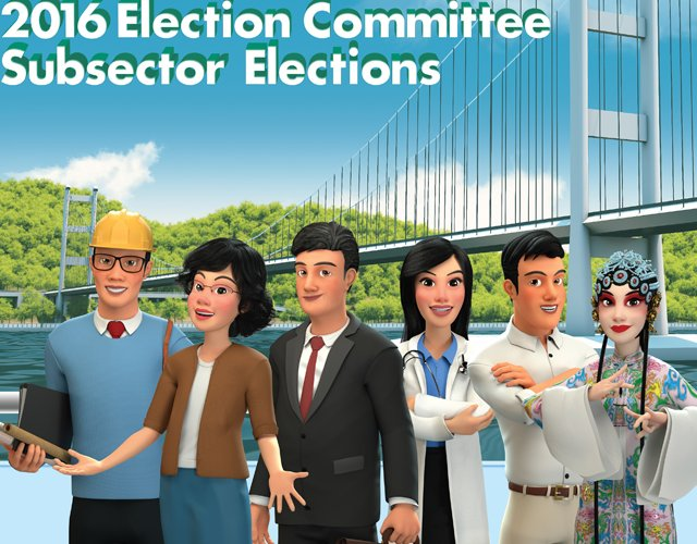 Poster for the 2016 Election Committee Subsector Elections, showing people from different professions such as construction, medicine and performing arts