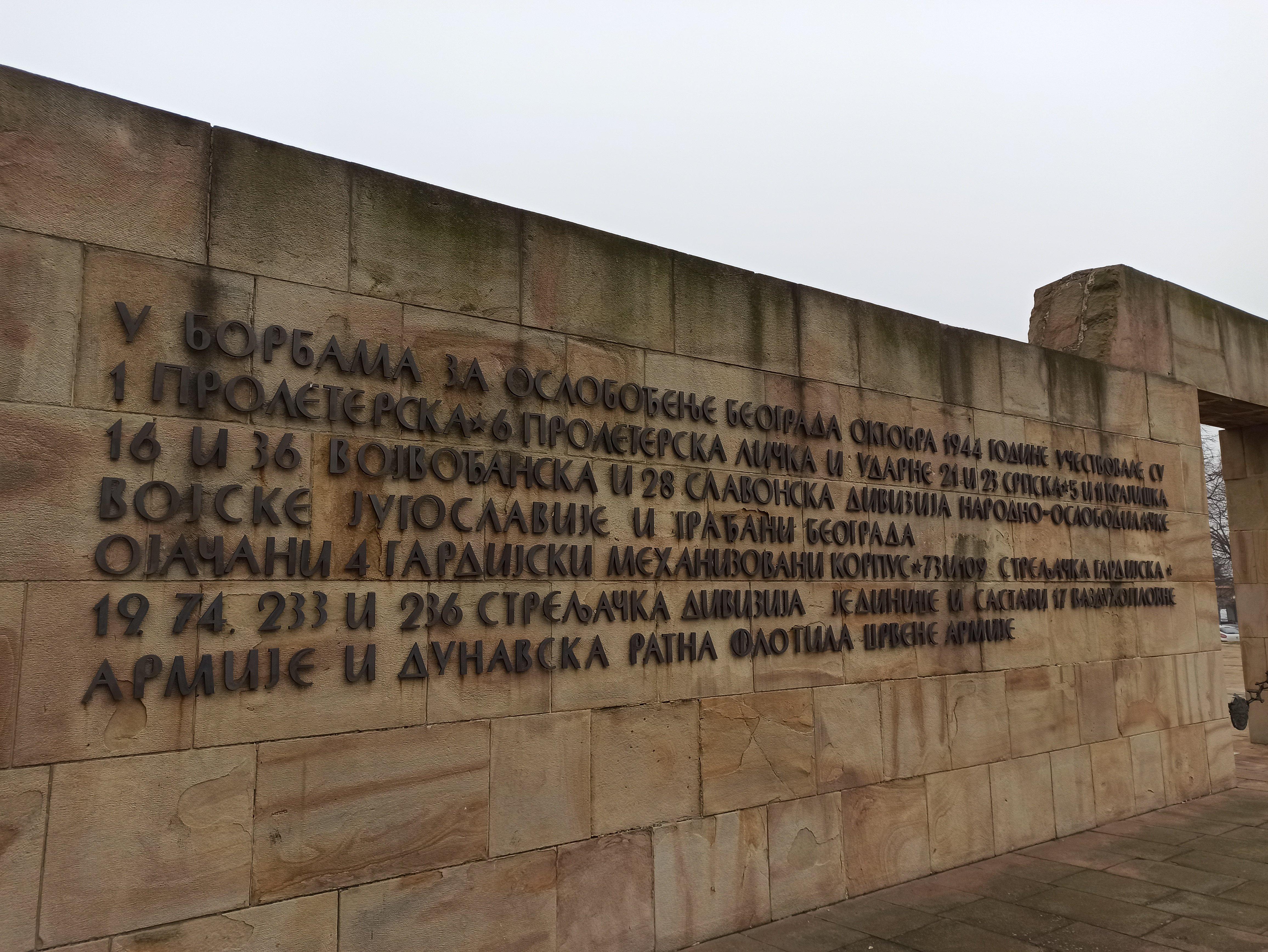 Beograd i partizani