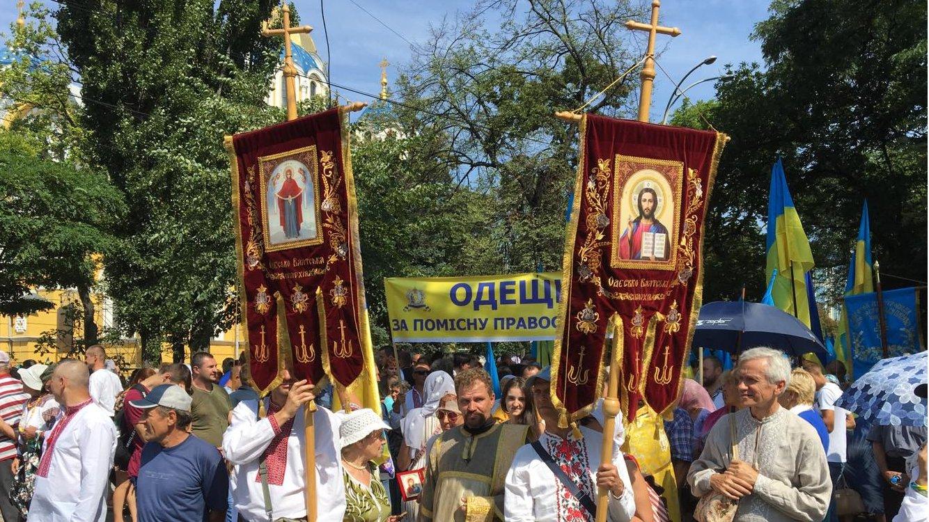 Хресний хід Київського патріархату: з жовто-синіми прапорами та скандуванням