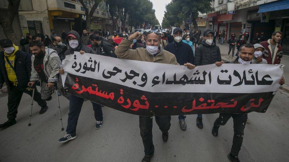 الذكرى العاشرة للثورة التونسية