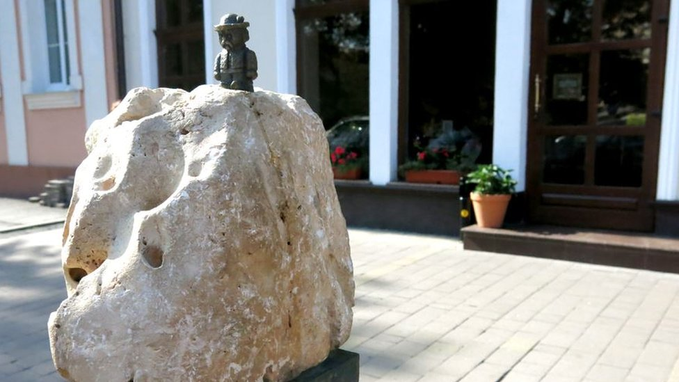 скульптура Метеорит Княгиня