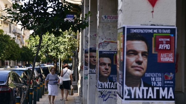 Greek election