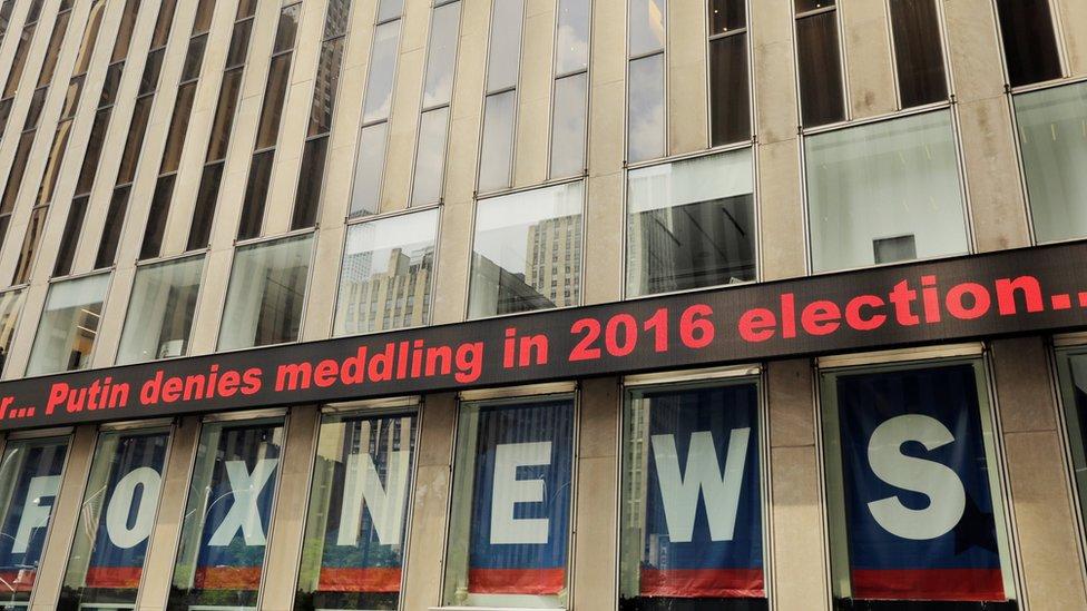 Edificio de Fox News en Nueva York, EE.UU.