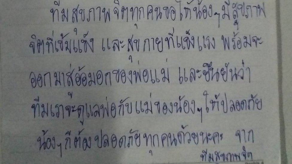 Letter to Adoul