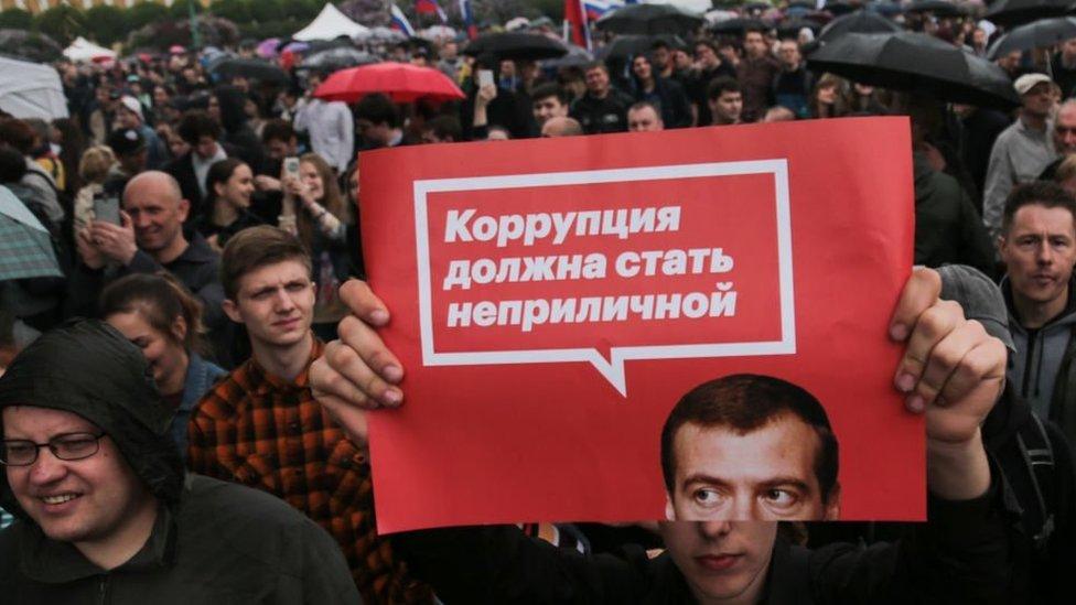 Transparency International: по уровню коррупции Россия находится рядом с Папуа-Новой Гвинеей
