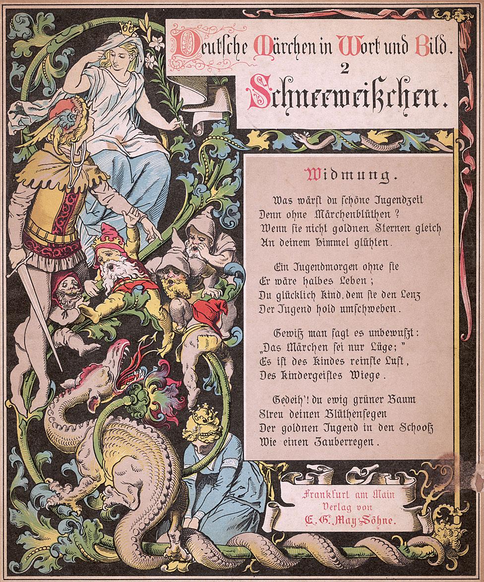 Primera página del cuento de Blancanieves de los hermanos Grimm.