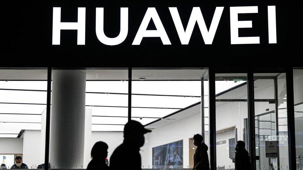 Una tienda de Huawei