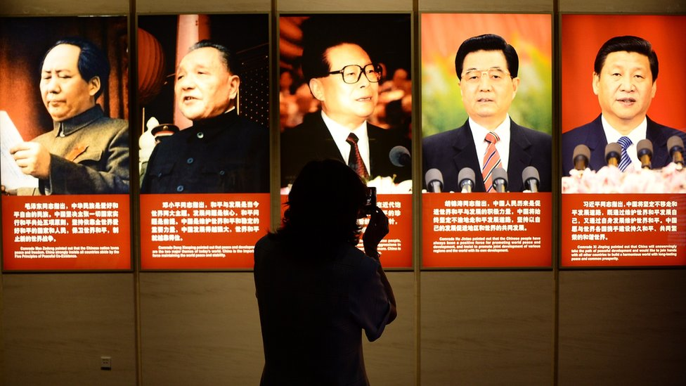 Retratos del presidente chino, Xi Jinping, y otros exlíderes del Partido Comunista.