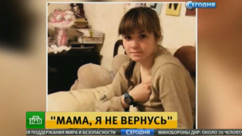 Image from Russian Channel 1 TV