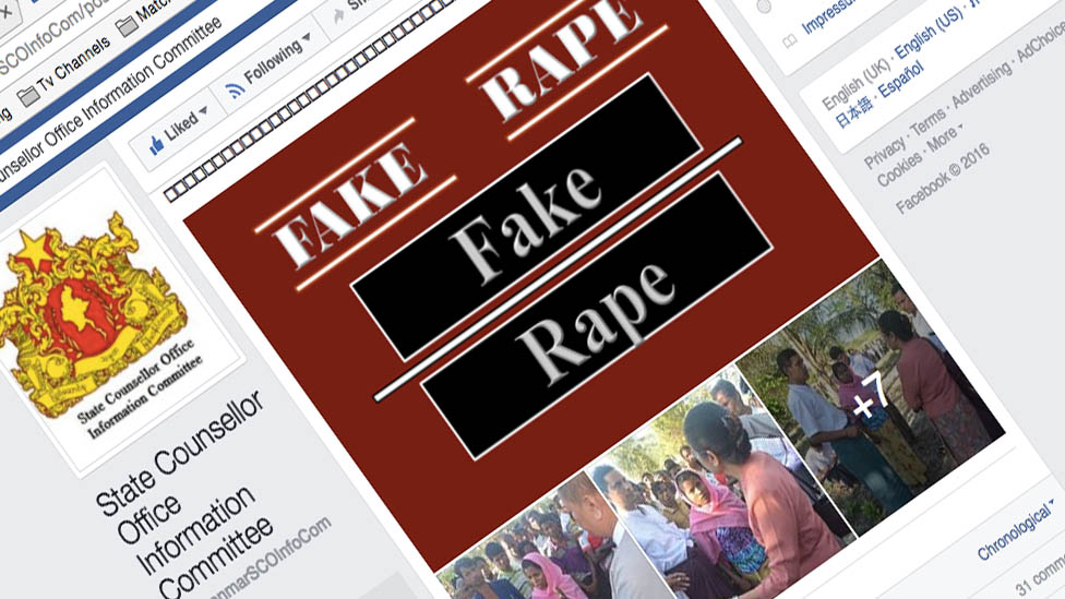 """""""Fake rape"""" banner posted on Aung San Suu Kyi's Facebook page"""