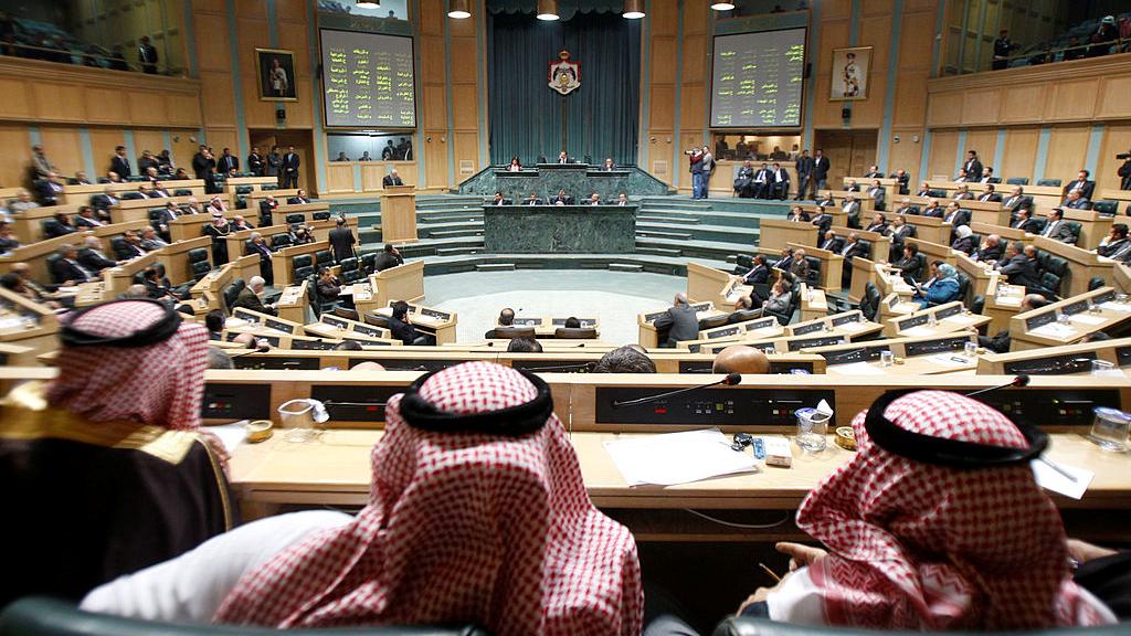 صورة عامة من البرلمان الأردني